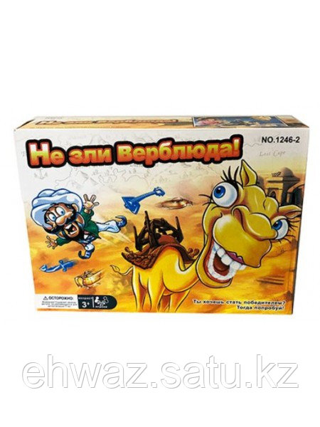 """Настольная игра"""" Не зли верблюда! """""""
