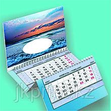 Календарь настенный квартальный