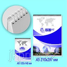 БЛОКНОТ, Блокноты с нанесением логотипа, названия фирмы