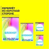 БЛОКНОТ, Блокноты с нанесением логотипа, названия фирмы, фото 2