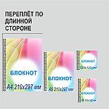 БЛОКНОТ, Блокноты с нанесением логотипа, названия фирмы, фото 3