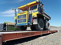 Карьерные весы автомобильные до 150 тонн