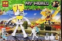 Конструктор Lari Minecraft Золотой дракон №11264