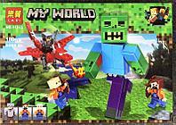 Конструктор Lari Minecraft №11263