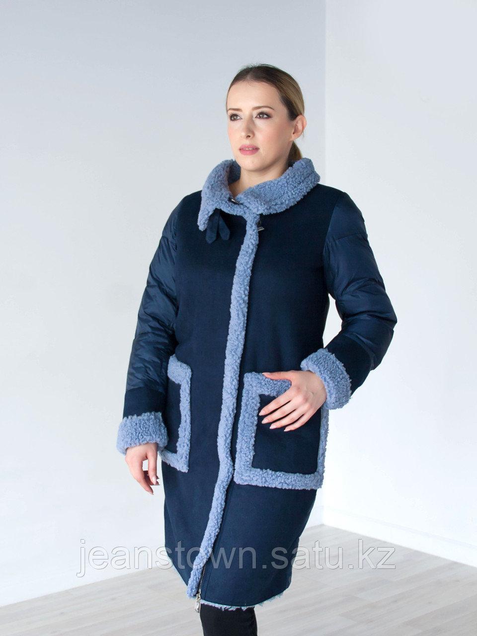 Куртка женская зимняя Evacana длинная, синяя