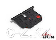Защита картера + КПП Toyota Corolla 2002-2006