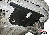 Защита картера + КПП Toyota Corolla 2002-2006, фото 2
