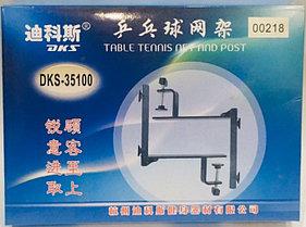 Сетка DKS-35100 для настольного тенниса, фото 2