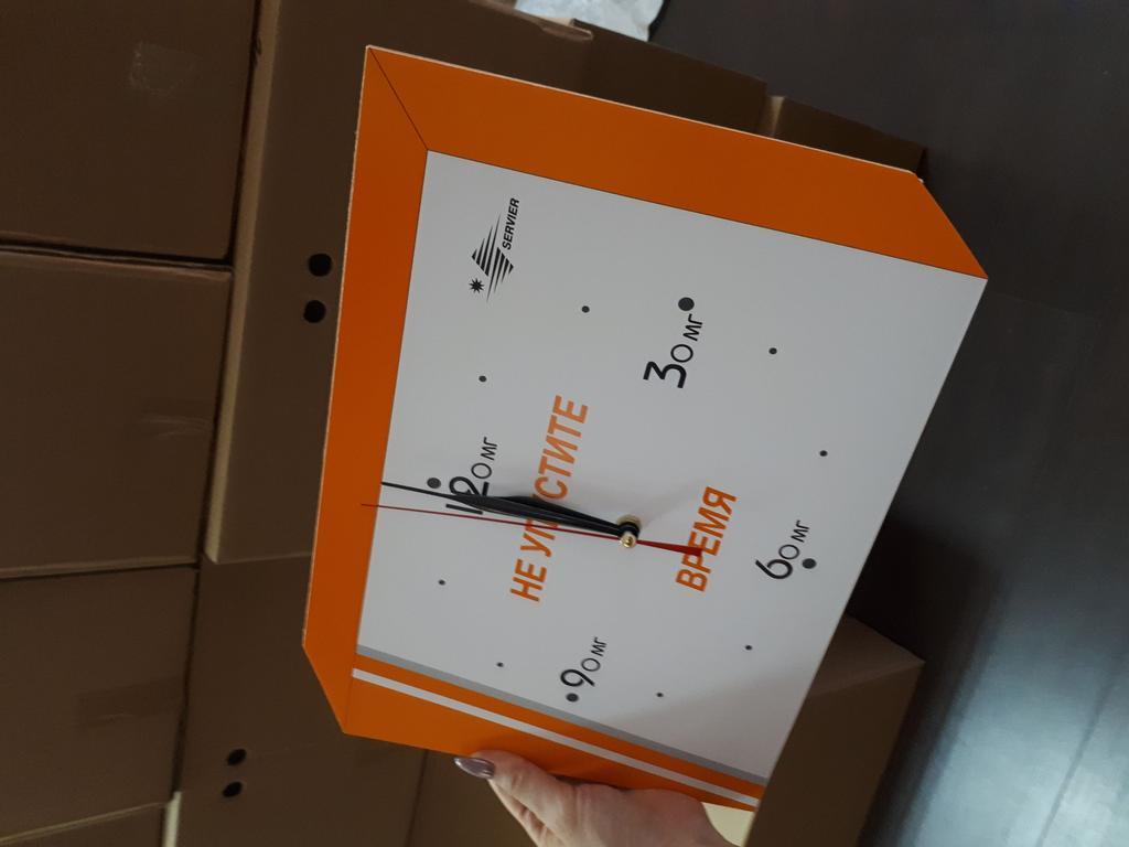 Изготовление настенных часов с логотипом компании