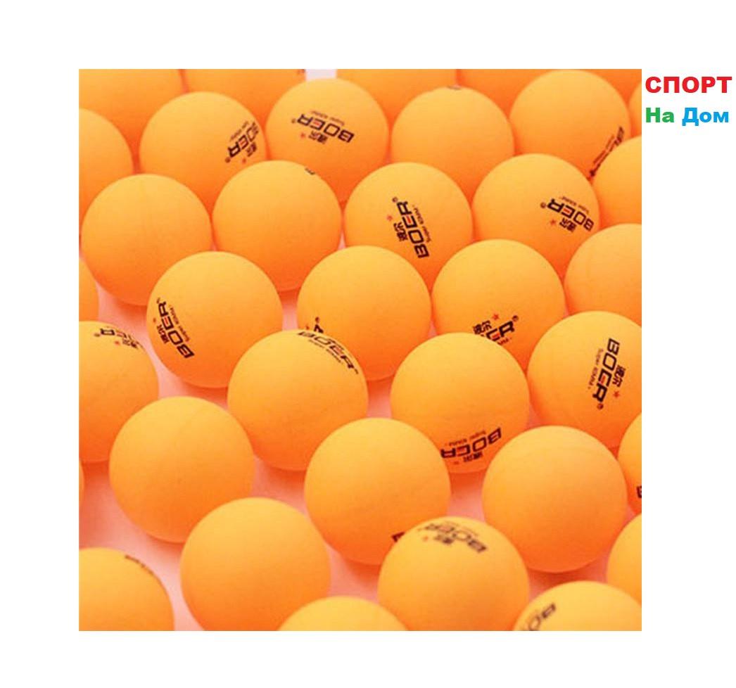 Мячи для настольного тенниса 6 шт. в упаковке (цвет желтый)