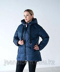 Куртка женская зимняя Evacana синяя, короткая
