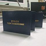 Служебные удостоверения, синие, Алматы,срочно,под заказ,служебные, фото 2