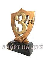 """Фигурка """"Кубок шахматиста"""" 3 место"""