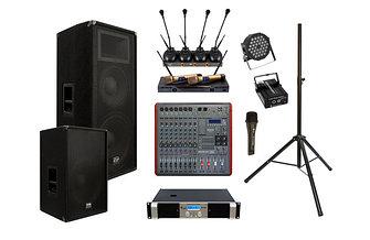 Профессиональное звуковое и световое оборудование