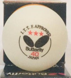 Мячи для настольного тенниса Butterfly 3 шт. в упаковке (цвет белый), фото 2