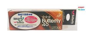 Мячи для настольного тенниса Butterfly 3 шт. в упаковке (цвет белый)