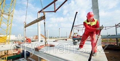Техника безопасности на строительной площадке
