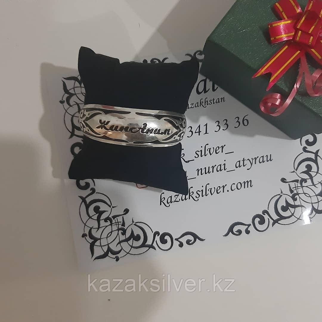 Готовый подарок в казахском стиле.