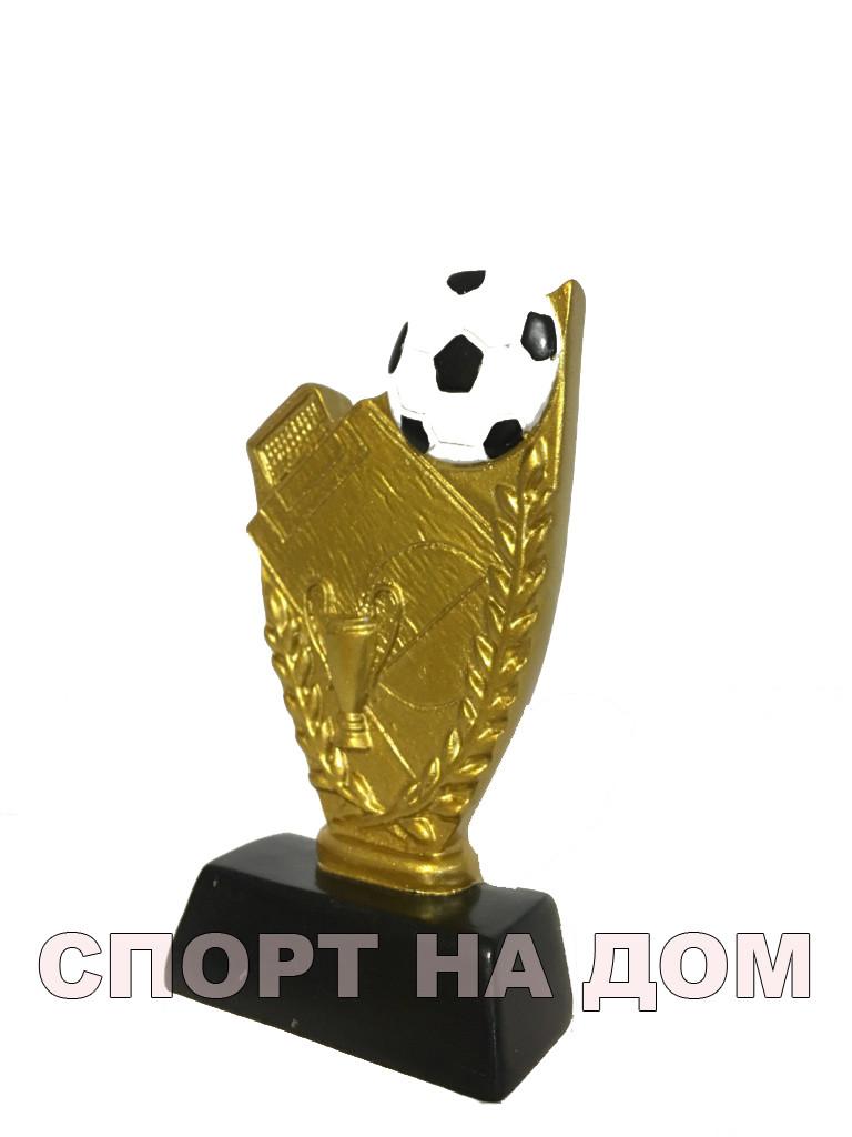 """Статуэтка """"Подарок футболисту"""""""
