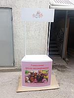 Стол для промо акций, витрины на заказ, фото 1