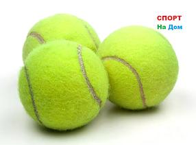 Мячи для большого тенниса Kannon 3 шт.