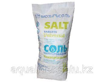 Соль таблетированная «Универсальная» мешок 25 кг.