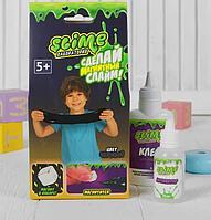 """Малый набор для мальчиков Slime SS100-6 """"Лаборатория"""", черный магнитный, 100 гр."""