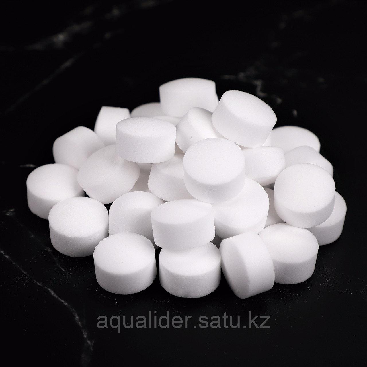 Соль таблетированная «Универсальная» 1 кг.