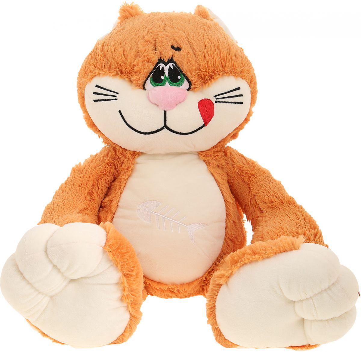 """Мягкая игрушка """"Кот Васька"""", 80 см."""