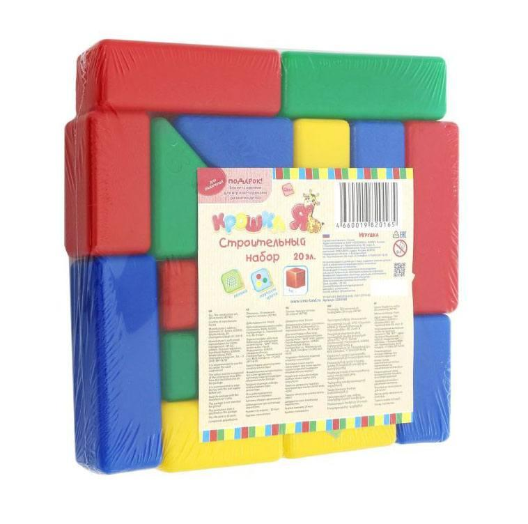 КрошкаЯ Набор кубиков Строительный, 20 элемент 4 х 4 см