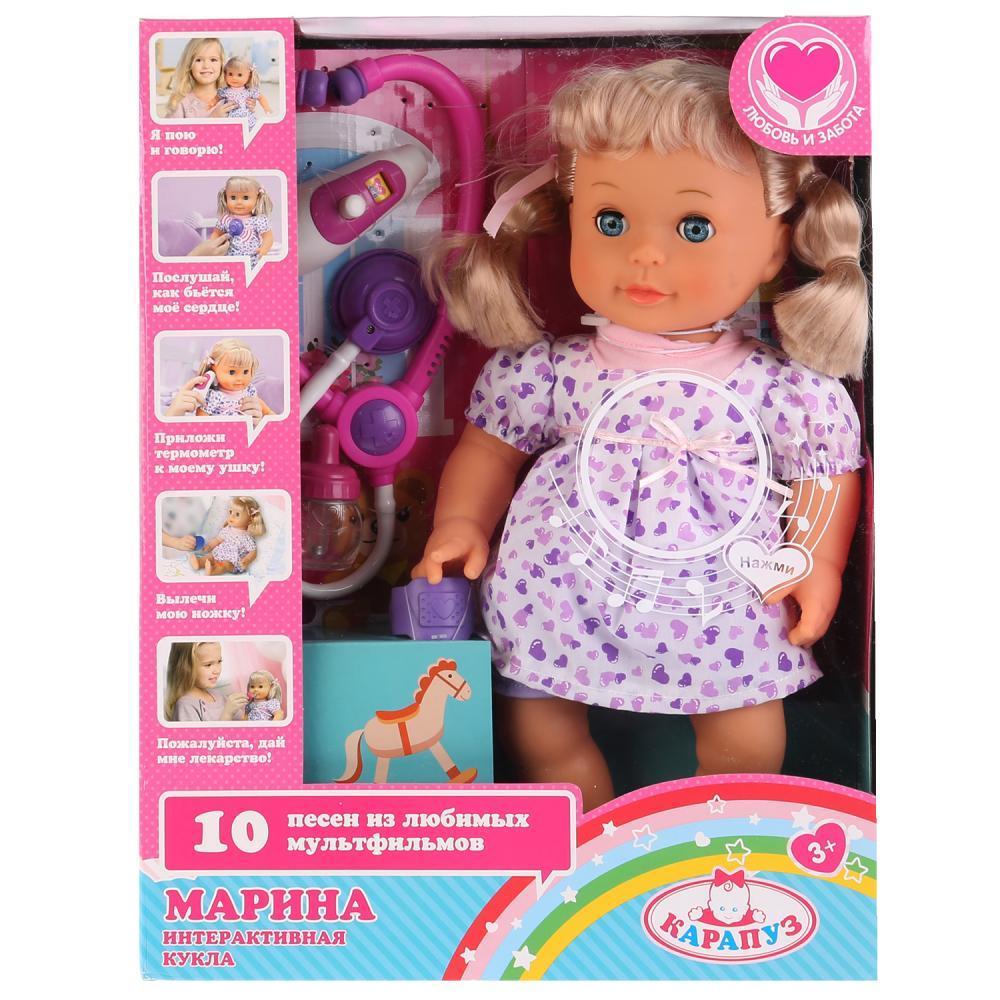 Карапуз Интерактивная кукла с набором доктора, 4 функци, 40см