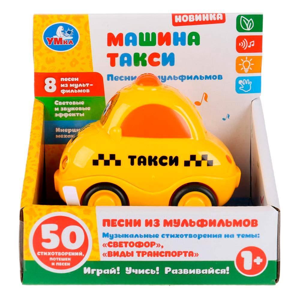 """Умка Игрушечная Машинка """"Такси"""", 50 звуков"""