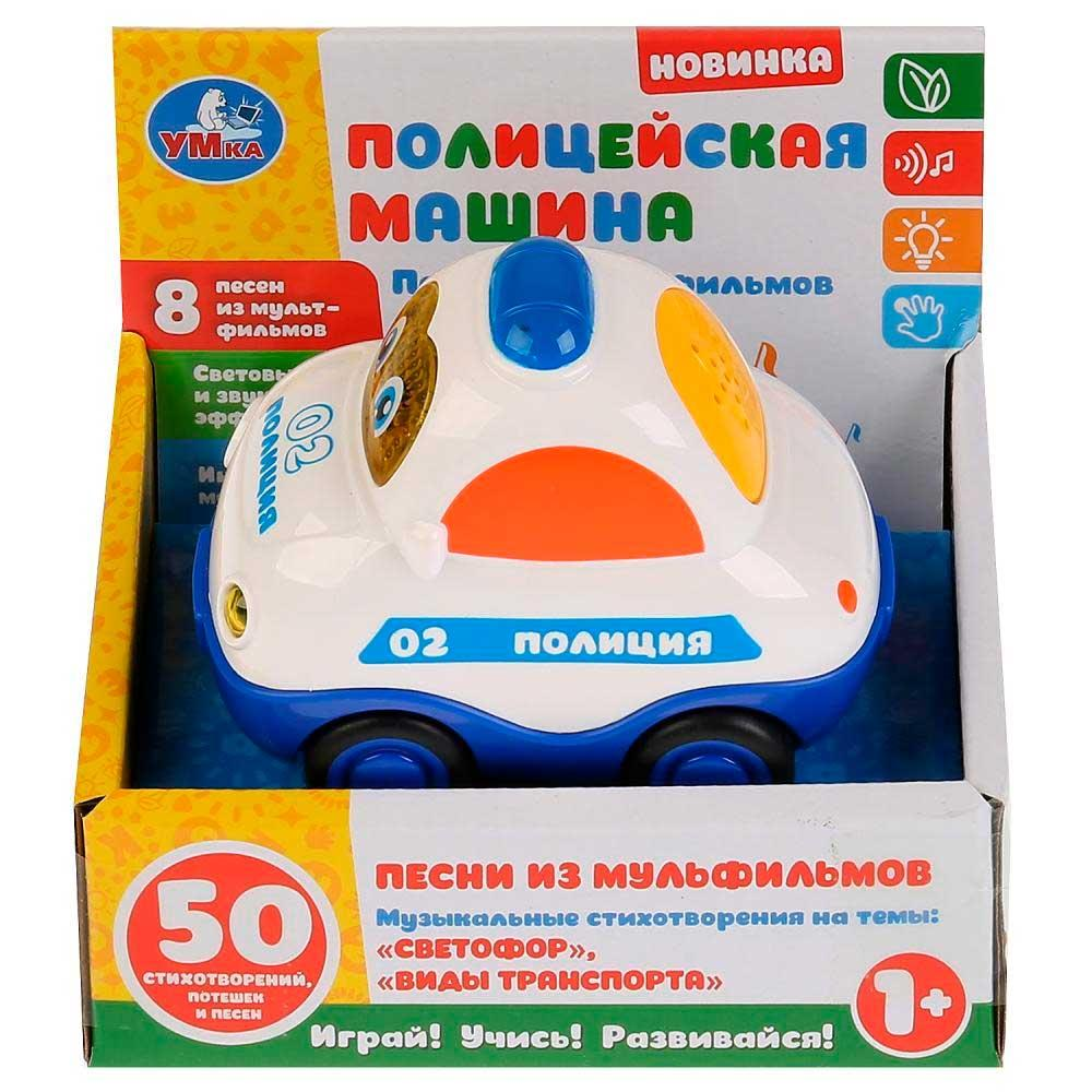"""Умка Игрушечная Машинка """"Полиция"""", 50 звуков"""