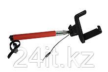 Селфи-монопод PowerPlant ISM-022 со шнуром AUX