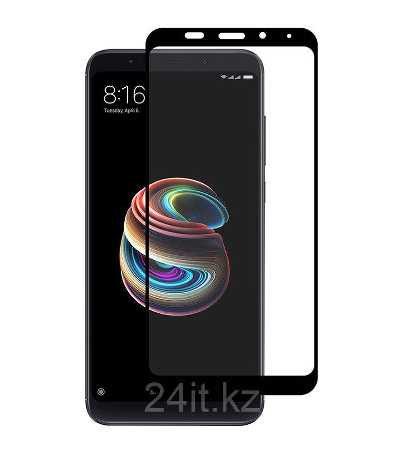Защитное стекло Full screen PowerPlant для Xiaomi Redmi 5 Plus (Redmi Note 5), Black