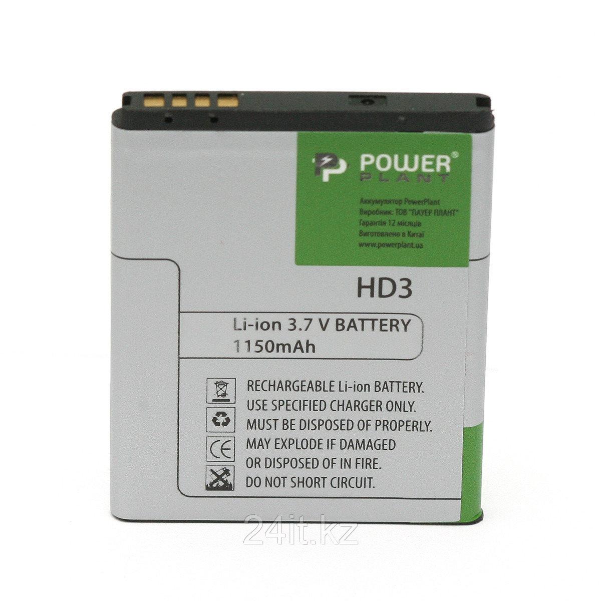 Аккумулятор PowerPlant HTC HD3 (BA S540) 1150mAh