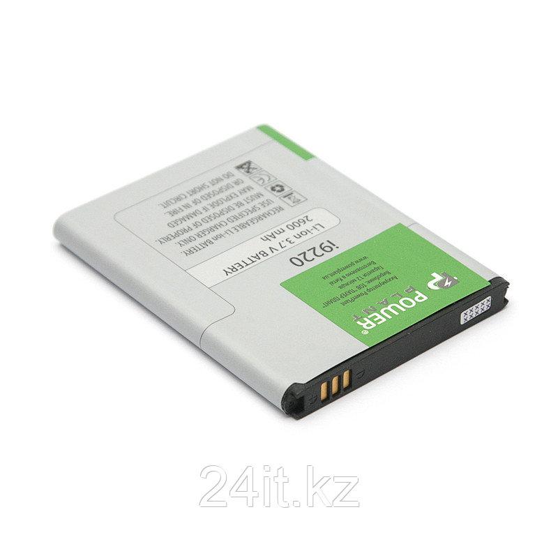 Аккумулятор PowerPlant Samsung i9220 (EB615268VA) 2600mAh