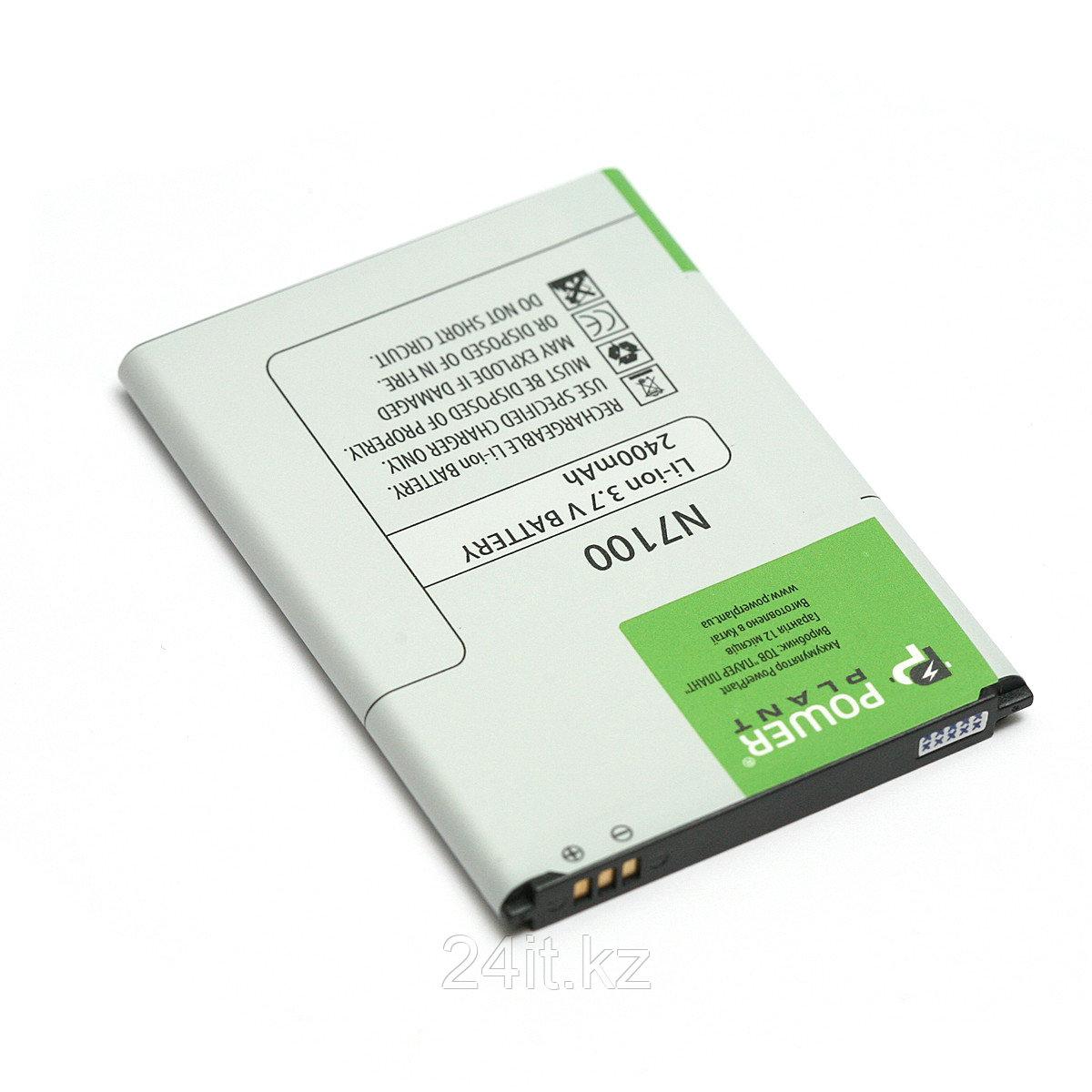 Аккумулятор PowerPlant Samsung GT-N7100 (EB595675LU) 2400mAh
