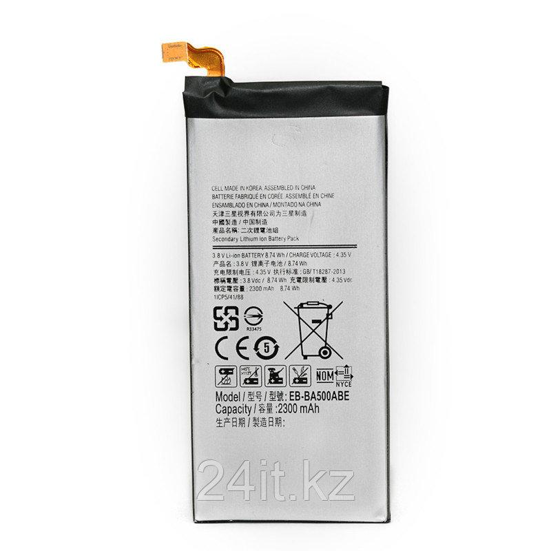 Аккумулятор PowerPlant Samsung Galaxy A5 (EB-BA500ABE) 2300mAh