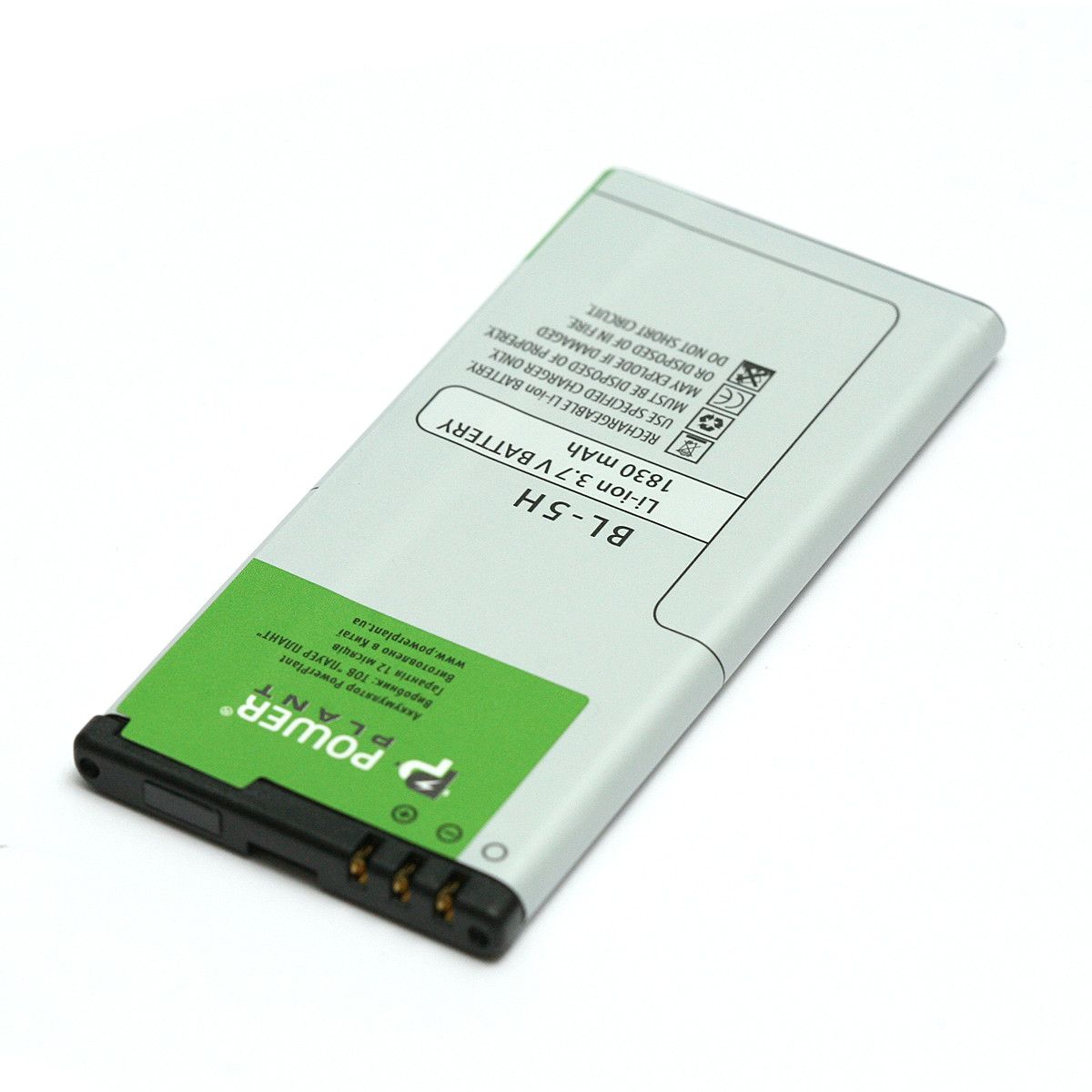 Аккумулятор PowerPlant Nokia Lumia 630 (BL-5H) 1830mAh