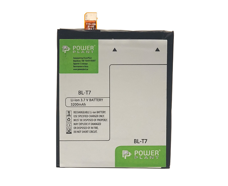 Аккумулятор PowerPlant LG D802 Optimus G2 (BL-T7) 3200mAh
