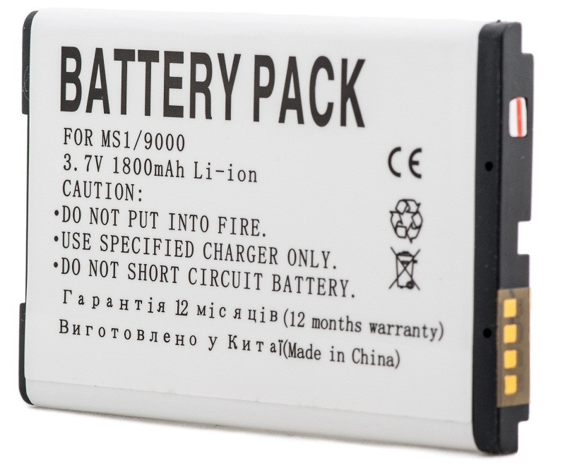 Аккумулятор PowerPlant Blackberry 9000 (M-S1) 1800mAh