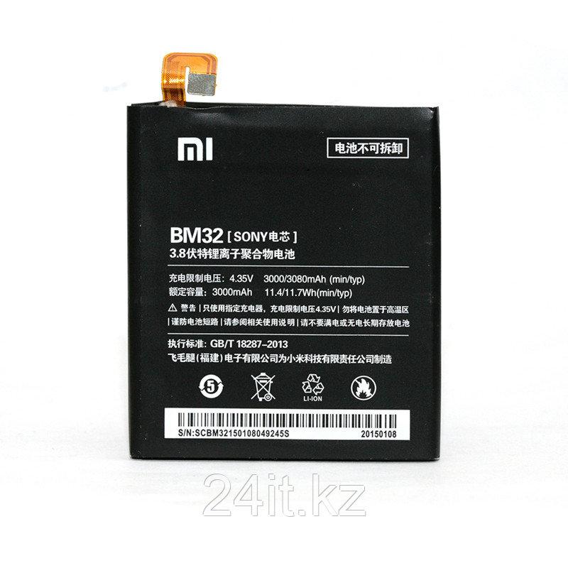 Аккумулятор PowerPlant Xiaomi Mi4i (BM32) 3000mAh