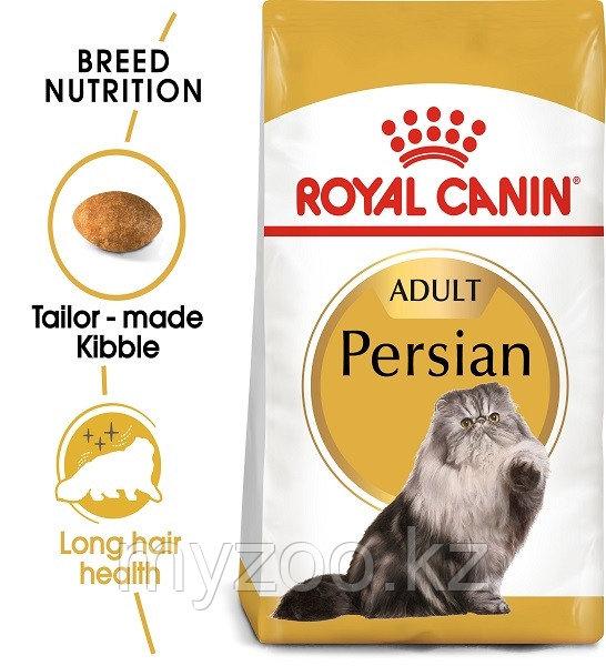 Корм для кошек персидской породы Royal Canin PERSIAN 30 10kg