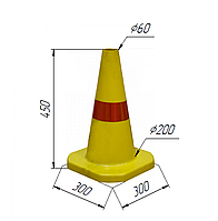 Конус дорожный со светоотражающей лентой 45см и 70 см