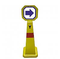 Конус дорожный со светоотражающей лентой  92 см, фото 1