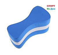 Колобашка для плавания (цвет голубой)
