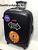 Средний пластиковый дорожный чемодан на 4-х колесах Ambassador.Высота 69 см,длина 42 см,ширина 26 см.Вес:4.80.