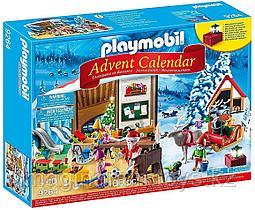 Адвент календарь Playmobil «Санта за работой» Advent Calendar  9264