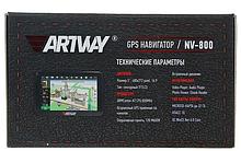 Навигатор ARTWAY NV-800